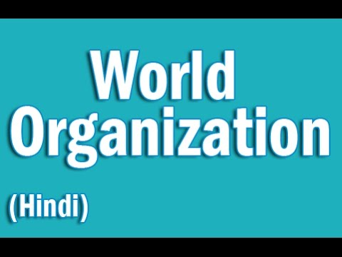 World Organization in Hindi