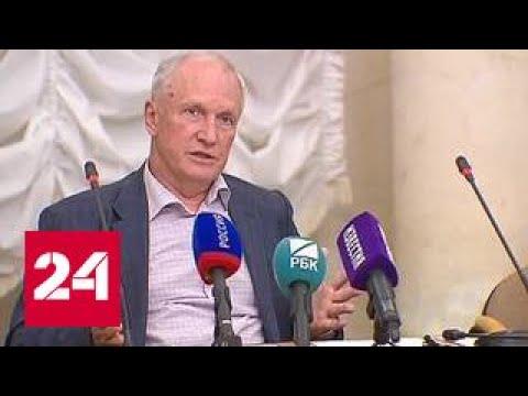Совет Федерации изменил порядок выборов президента РАН