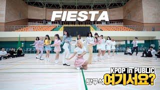 [방구석 여기서요?] 아이즈원 IZ*ONE - 피에스타 FIESTA   커버댄스 DANCE COVER