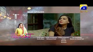 Kaif-e-Baharan - Episode 21 Teaser   HAR PAL GEO