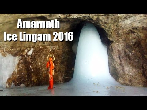 Ice Shiva Lingam At Amarnath Temple 2016 - First Darshan - Watch Video