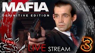 Mafia: definitive edition - Гэнста Парадайз #3 [Стрим]