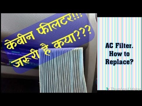 AC CABIN FILTER CHANGE how to change AC filter of Ritz, swift ciaz brezza