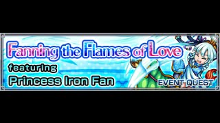 Monster Strike: Fanning the Flames of Love - Extreme/Solo