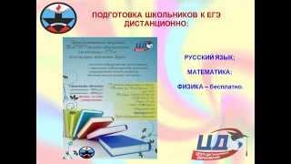 #тюменский_институт_дистанционного_образования_дистанционное_обучение,