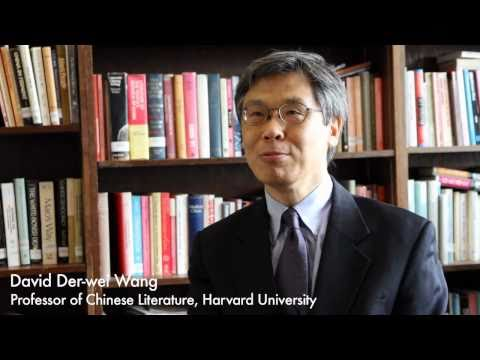 How important is literature in China today?  - Dr. David Der-wei Wang [1 / 4]