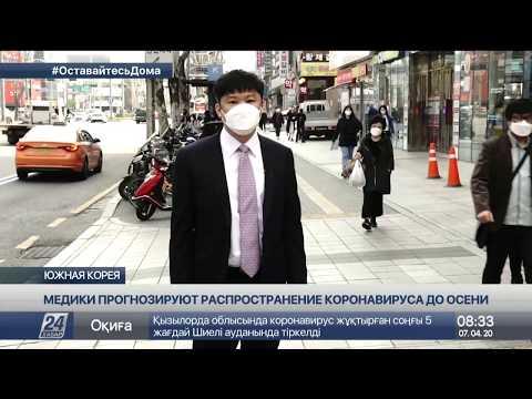 Распространение коронавируса до осени спрогнозировали медики в Южной Корее