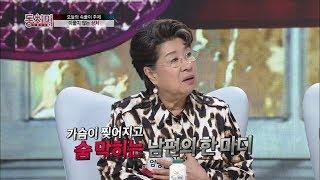 엄앵란 가슴 찢어지게 만든 남편의 한 마디는?! [동치미   다시보기]