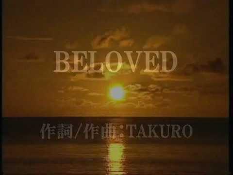 BELOVED-GLAY (歌詞付き)カラオケコピー
