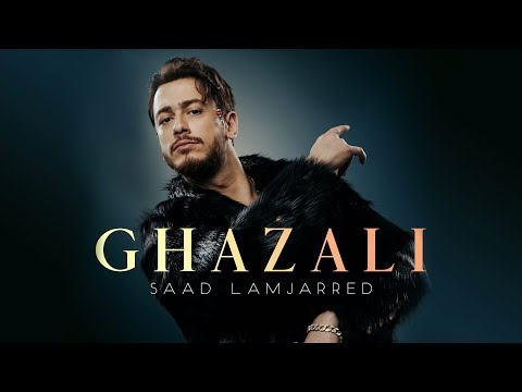 Saad Lamjarred - Ghazali (EXCLUSIVE Music Video) | 2018 | س