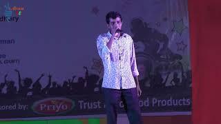 নোয়াখালী ভাষায় কৌতুক Performed By dept. of IPE in DUET| Funny Video
