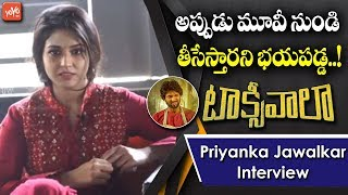 Taxiwala Heroine Priyanka Jawalkar Interview | Vijay Devarakonda | Malavika Nair | YOYO TV Channel