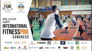 International FitnessPRO Congress. 5-8 of April 2018