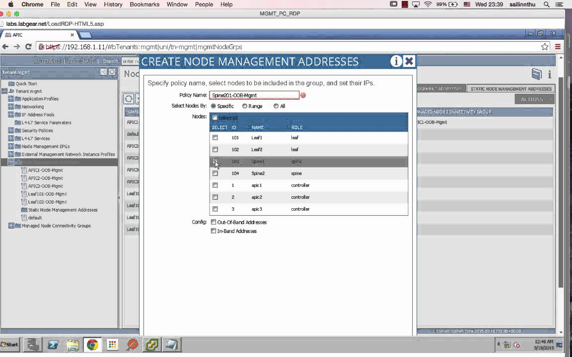Cisco oob interface