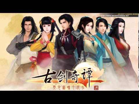 Legend of the Ancient Sword - Immediate Yearning 咫尺相思