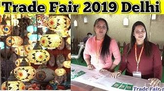 INDIA INTERNATIONAL TRADE FAIR 2019 DELHI | TRADE FAIR 2019 DELHI | PRAGATI MAIDAN | IITF | PART 1