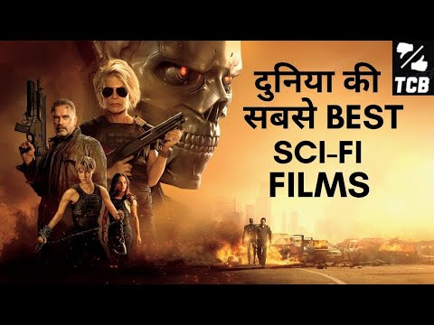 Top 10 Best Hollywood Science Fiction Movies In Hindi || Top 10 Sci-fi Movies You Must Watch