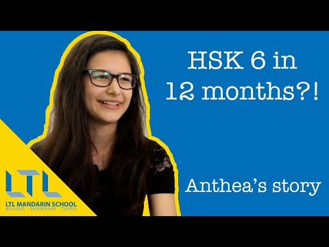 Anthea reaches HSK 6 with LTL after 1 Year