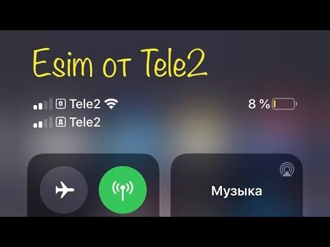 Краткий обзор-тест ESIM от Tele2 на Iphone 11