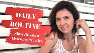 SLOW RUSSIAN Listening Practice - Daily Routine