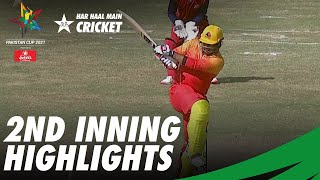 2nd Inning Highlights | Northern vs SIndh | Pakistan Cup 2021 | PCB | MA2E