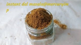Instant Dal Masala: Aromatic Spice Mix for Stir Fries, Lentils