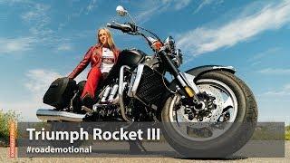 Triumph Rocket 3 (Тест от Ксю)