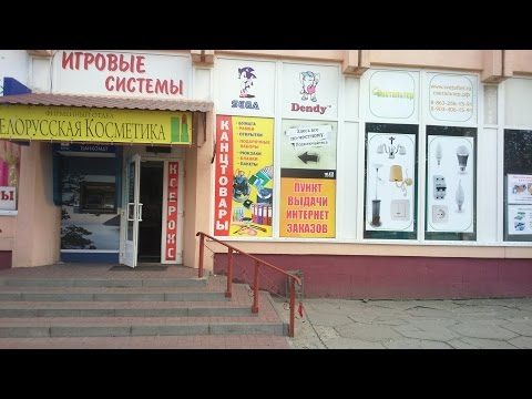 Подарок от магазина Светальтер, г. Ростов на Дону