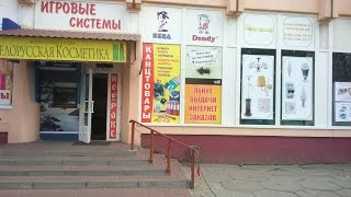 Фото Подарок от магазина Светальтер г. Ростов на Дону