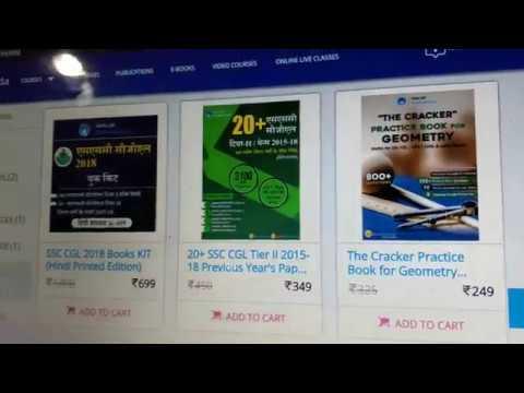 A Guide To Crack Bank Exams Interviews E-Books