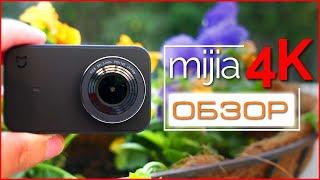 УБИЙЦА Xiaomi YI | Лучшая камера от Xiaomi MIJIA 4K Action Camera