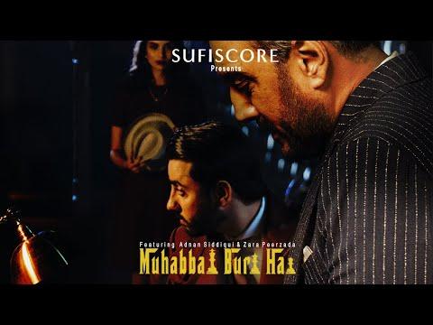 Muhabbat Buri Hai| Amanat Ali | Adnan Siddiqui & Zara Peerzada |Official Music Video | New Song 2021