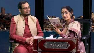 Bengali Talk Show Episode 1 Jan 2015