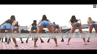 Lady Gaga - Applause (CakedUp Twerk Rmx) #пашатынестойживешь choreography by Shoshina Katerina