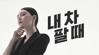 내차팔땐, AJ셀카  초간단 내차팔기 노하우 대구 엠월…