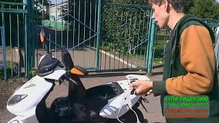 Flash ABM 150 / 3 Серия: Ремонт скутера