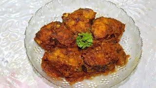 Fish masala recipe || Masala Fish Recipe || Dry Fish Masala || Dry Fish Thokku || Dry Masala Fish |