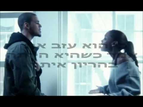 J. Cole - Lost Ones מתורגם
