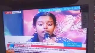 Malayalam recitation state level A grade