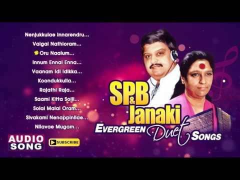SPB and S Janaki Tamil Hits | Audio Jukebox | SPB Janaki Evergreen Duet Songs | Ilayaraja