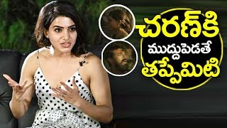 Samantha Shocking Comments On Rangasthamlam Kis...