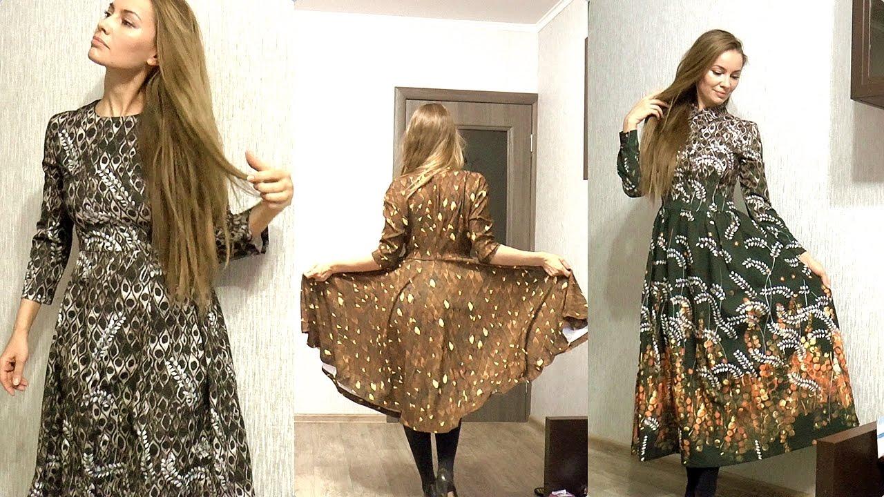 Фаберлик платье жар-птица