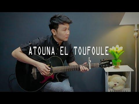 ATOUNA EL TOUFOULE versi SABYAN - Nathan Fingerstyle | Guitar Cover | أعطونا الطفولة