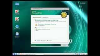 Как разблокировать компьютер от баннера - Kaspersky Rescue Disk(Как удалить баннер с рабочего стола, если ничего не помогает. Без отправки СМС. [НОВОЕ] Как обновить базы,..., 2012-05-30T06:53:48.000Z)