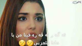 İrem Derici _ Bana Hiçbir Şey Olmaz 😘☺😍  kurdish_badini
