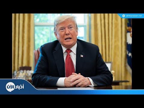 ترامب: نحتاج للسعودية في الحرب على الإرهاب  - نشر قبل 17 دقيقة