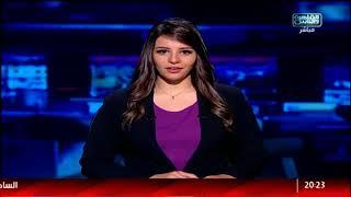 نشرة المصرى اليوم من القاهرة والناس الجمعة 8 ديسمبر