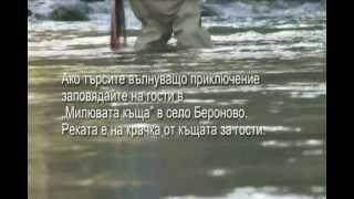 Риболов на река Луда Камчия/Fishing the river Kamchia