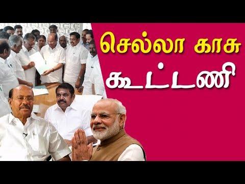 More tamil news tamil news today latest tamil news kollywood news kollywood tamil news Please Subscribe to red pix 24x7 https://goo.gl/bzRyDm  #tamilnewslive sun tv news sun news live sun news