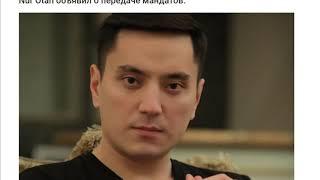 Актер, сыгравший Назарбаева в кино, стал депутатом мажилиса